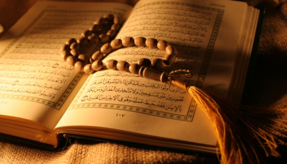 Image result for Tafseer e Quran definition and type